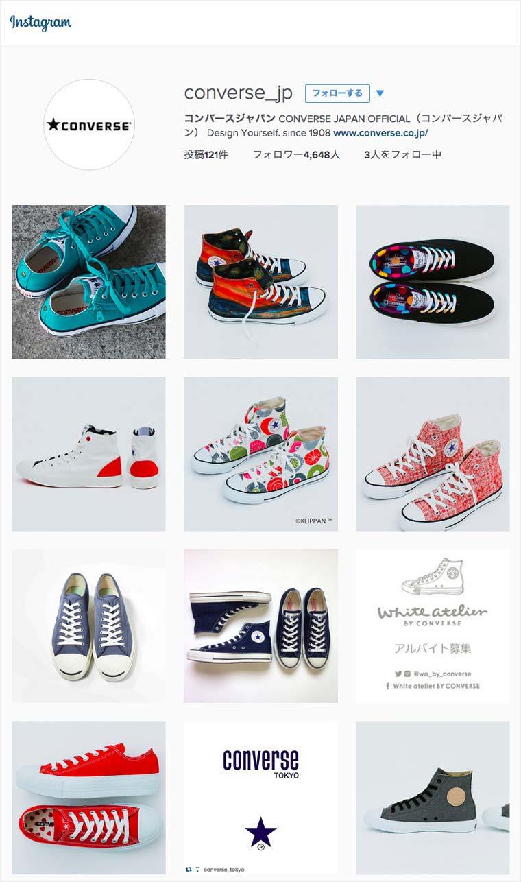 converse_jp