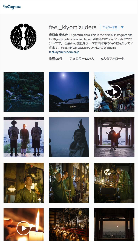 feel_kiyomizudera