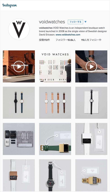 voidwatches