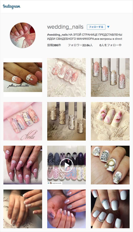 wedding_nails