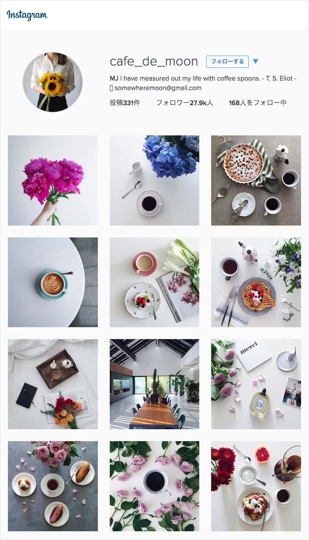 cafe_de_moon