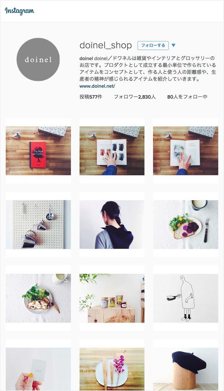 doinel_shop