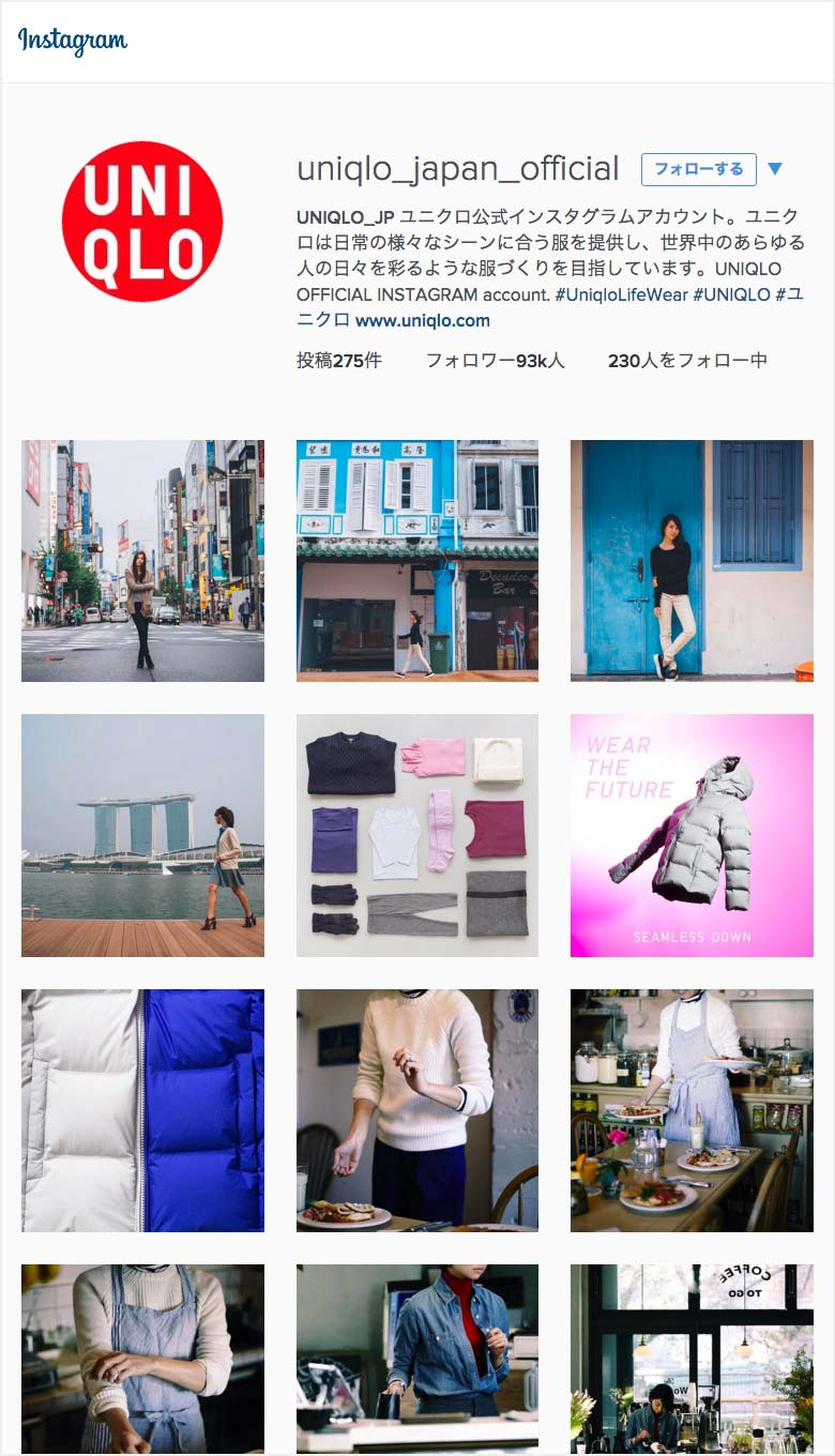 uniqlo_japan_official